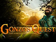 игровой автомат Gonzo's Quest / Гонзо Квест / Квест Гонзо