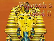 игровой автомат Pharaoh's Gold II / Золото Фараона 2