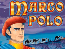 игровой автомат Marco Polo / Марко Поло