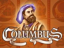 игровой автомат Columbus / Колумб / Колумбус