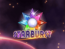 игровой автомат Starburst / Взрыв Звезды / Сияние / Звезда