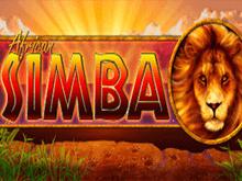 игровой автомат African Simba / Африканский Симба