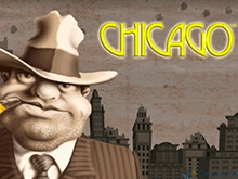 игровой автомат Chicago / Ночи Чикаго