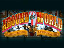 игровой автомат Around The World / Вокруг Света